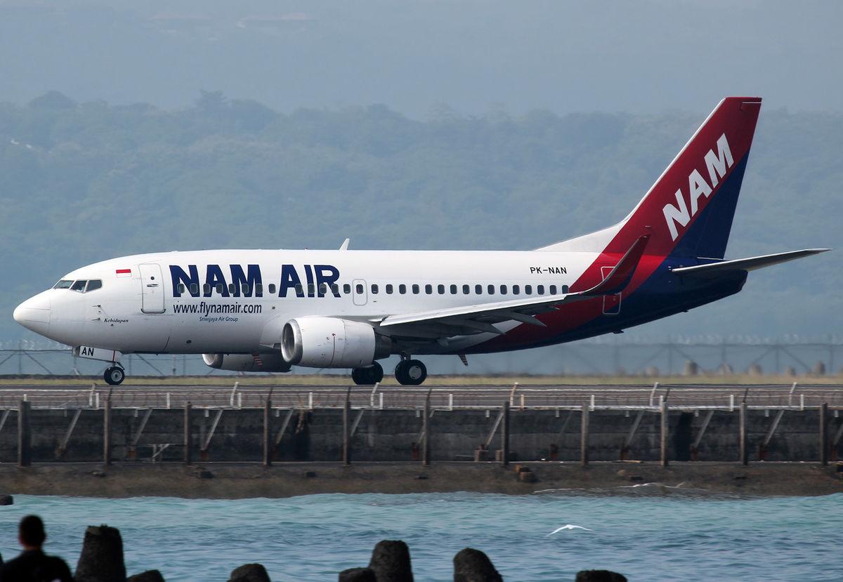 Maskapai penerbangan Indonesia